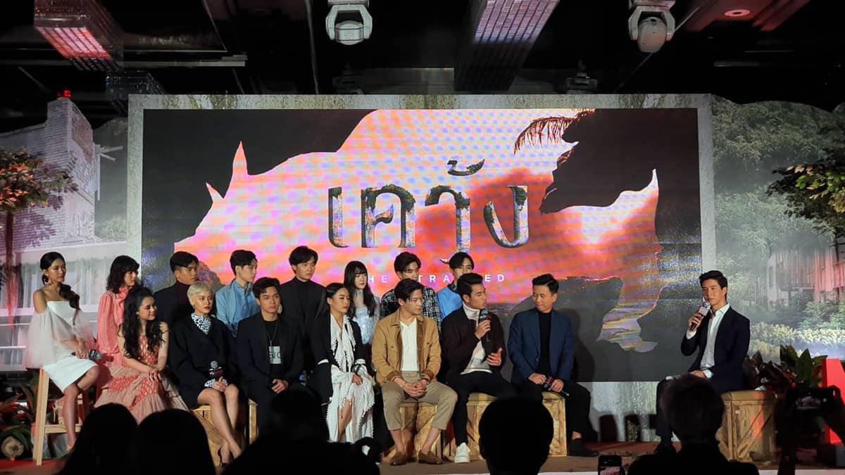 ล้ำหน้าโชว์ เคว้ง (The Stranded) ออริจินัลซีรีย์ไทยเรื่องแรกบน Netflix ฉาย 15 พ.ย.นี้ เคว้ง Netflix