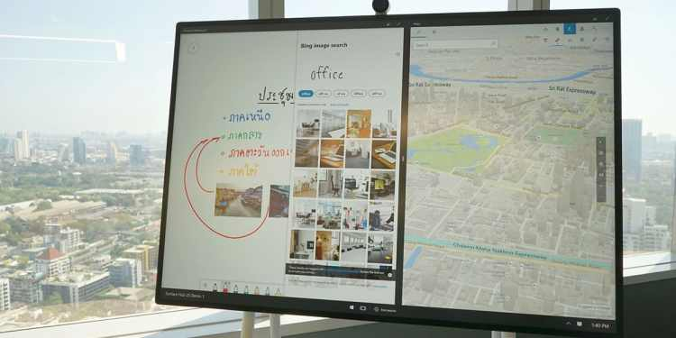 All-New Surface Hub 2S