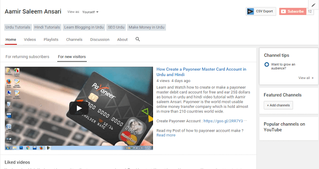 image : 14 Top Smart Tips To Get More YouTube Subscribers