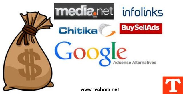 50+ Smart Google AdSense Alternatives For Your Blog in 2016