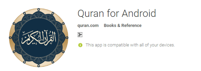 Quran For Android the cool android app for android user