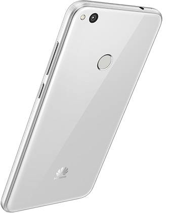 Download Huawei P8 Lite B125 Nougat Update [Middle East]