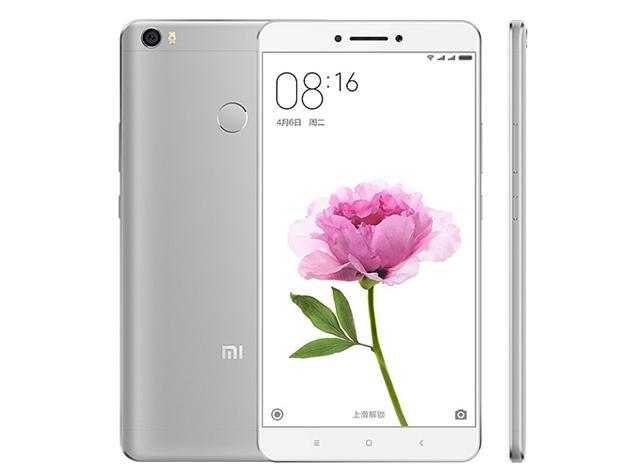 Install Nitrogen OS on Xiaomi Mi Max