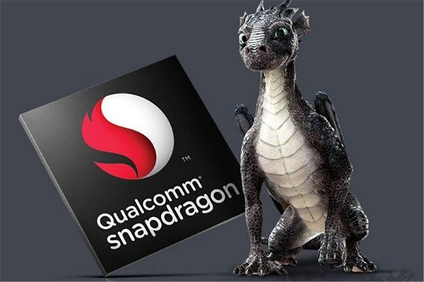 Qualcomm Snapdragon 845 specifications leaked