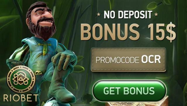 no deposit bonus Different Bonuses you Should Look for on an Online Game