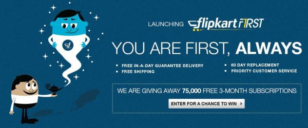 FlipkartFirstOffer