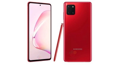 Photo of The First photos of Samsung Galaxy Note 10 Lite were leaked