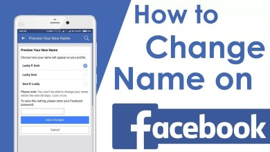 Photo of How to Change your Name on Facebook? [Guide 2020]