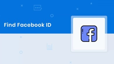 Photo of How to Find My Facebook ID using 2 Easy Ways