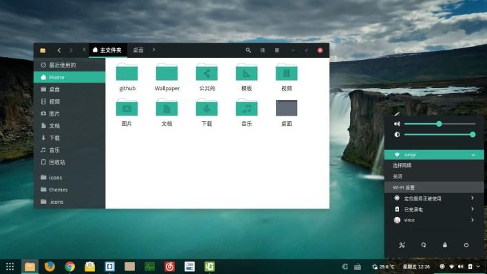 Matcha Ubuntu Theme
