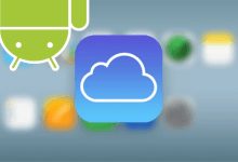 Photo of How to Access iCloud Photos on Android