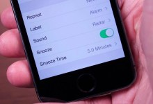 Photo of How to Change Snooze Time on iPhone