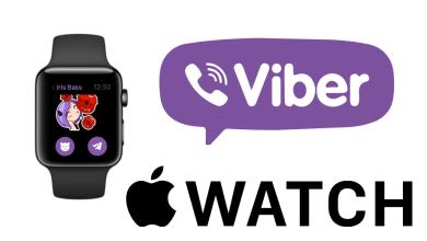 Viber on Apple Watch