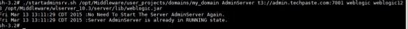 start weblogic server run output