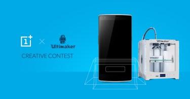 oneplusone-contest