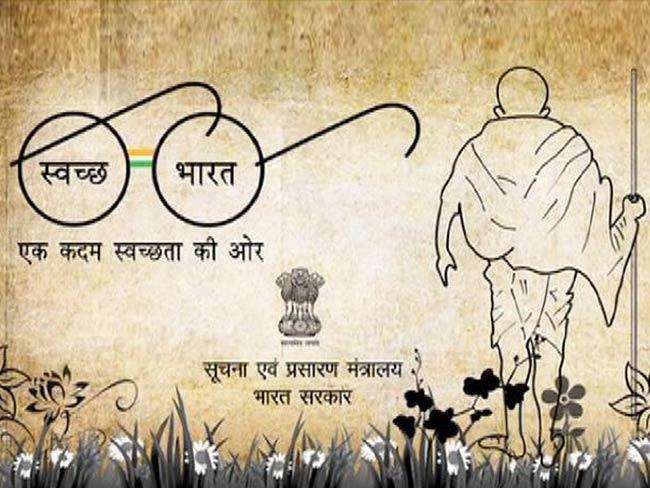 Clean_India_logo_650