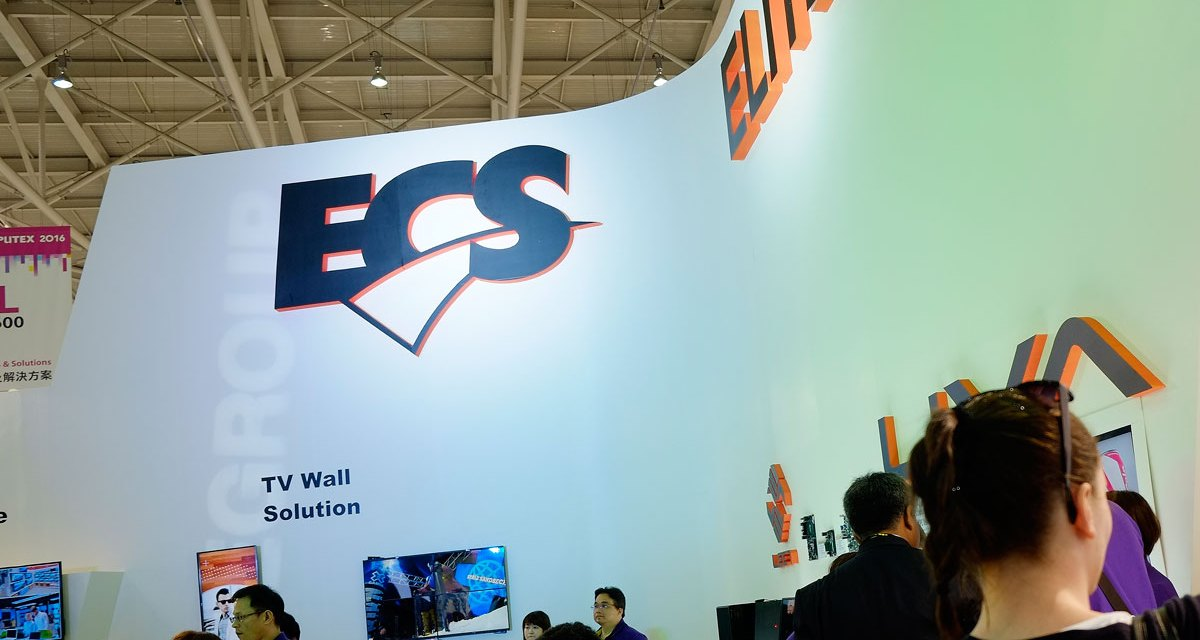 Elitegroup and Intel Invites You at CES 2017