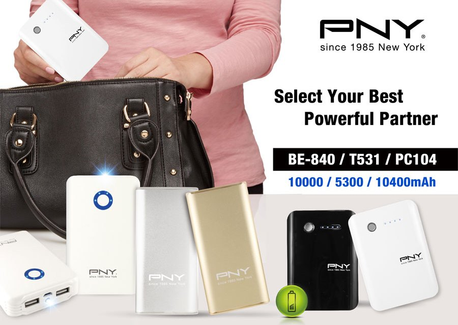PNY Releases Their Top-Selling Power Banks In The Philippine Market