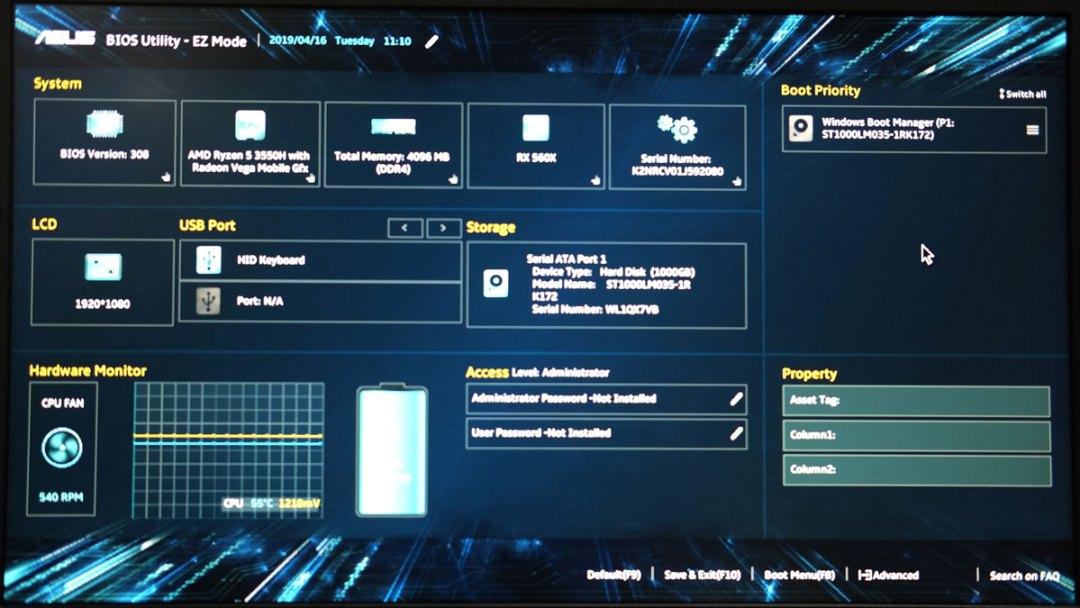 ASUS TUF Gaming FX505DY UEFI BIOS (2)