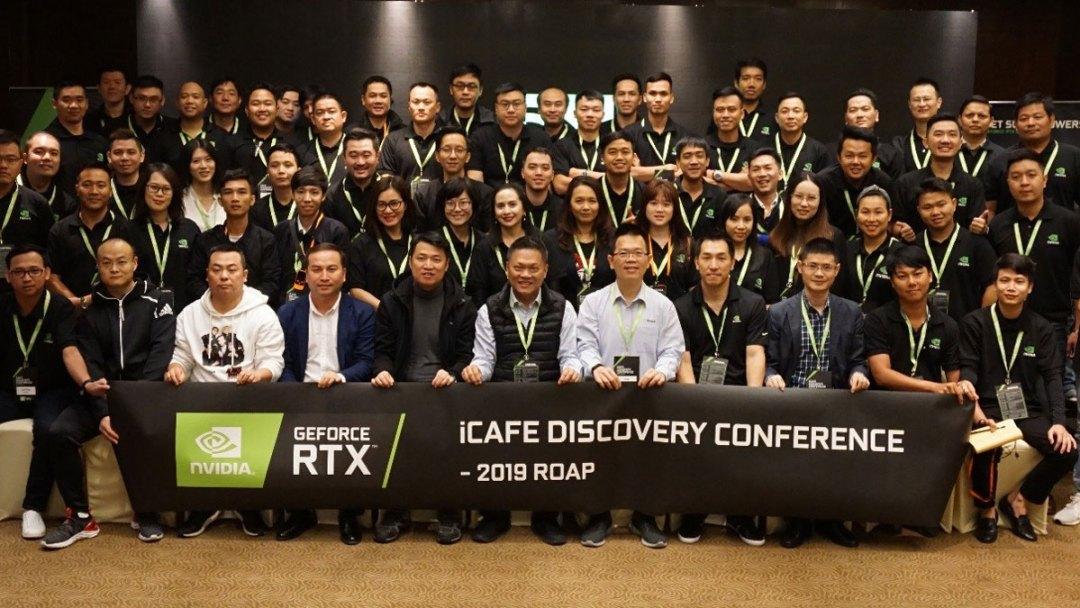 Nvidia iCafe Discovery China 2019 (1)