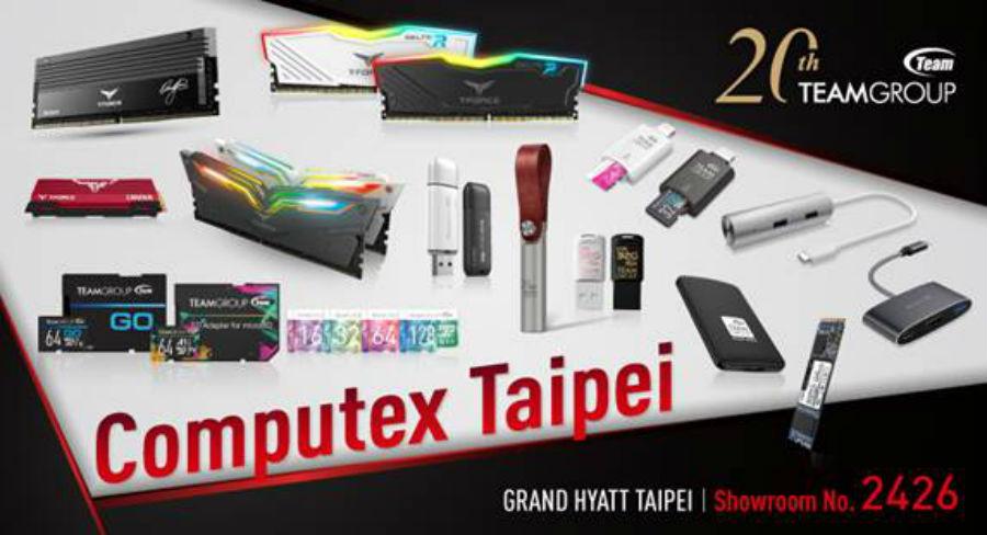 Team Group Announces Theme for COMPUTEX 2017 Showcase