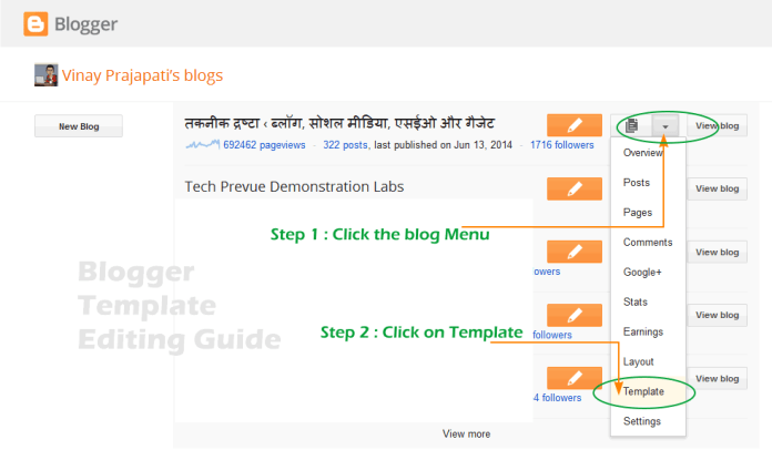 Edit Blogger template Step 1