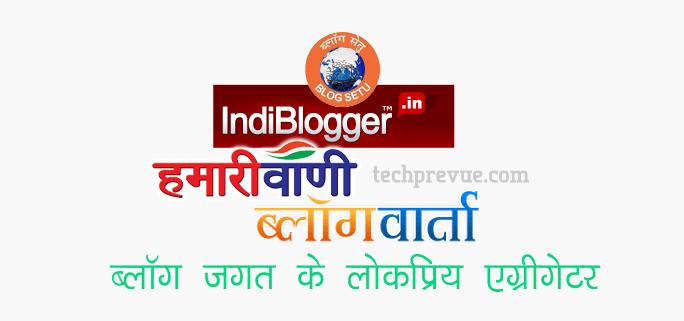 Hindi blog aggregators