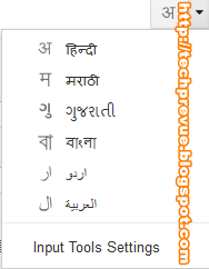 Google_IME_in_Gmail