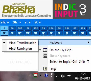 indic-input-3-languges