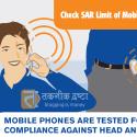 check sar limit of mobile phone