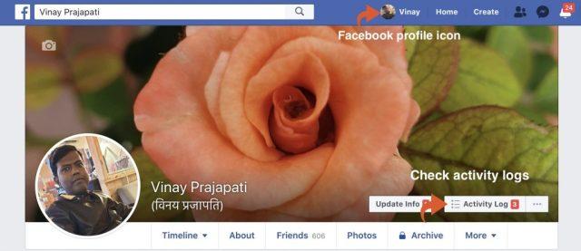 سجل نشاط ملف تعريف Facebook