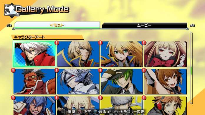 Scrennshot from BlazBlue: Cross Tag Battle