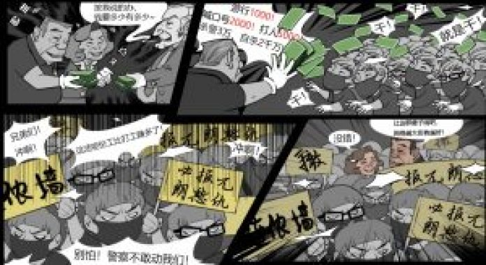 hong-kong-protest-video-game