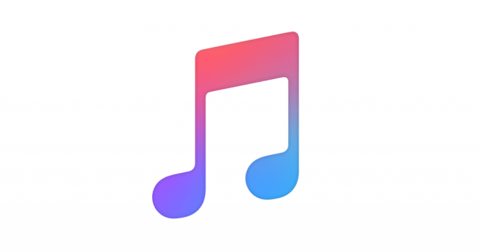 Set Up iCloud Music Library on iPhone & iPad