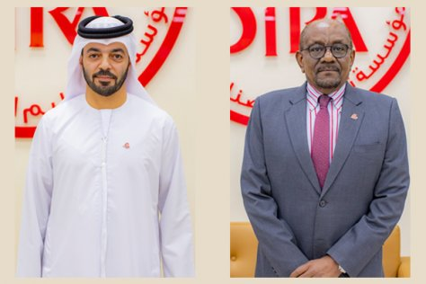 Eng. Khalid Al Hammadi and Adil Abdel-Hadi, SPA, security industry, Middle East, UAE, security professionals