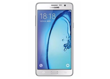 Samsung Galaxy ON7 | Price in India, Specifications, Features, Release Date