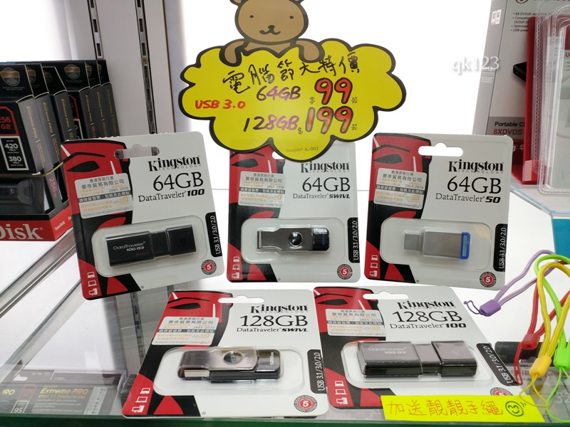 【電腦節 2018】Kingston 手指 64GB 減至 $99 | Techritual Hong Kong - 香港 No.2 科技資訊網站