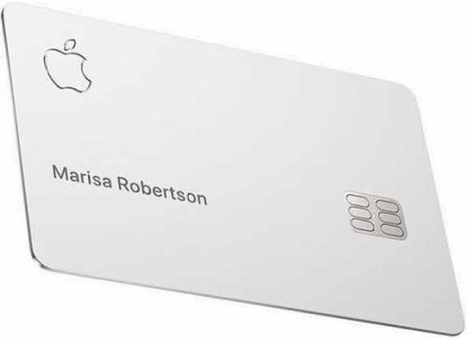 Apple Credit Card – Coming Soon