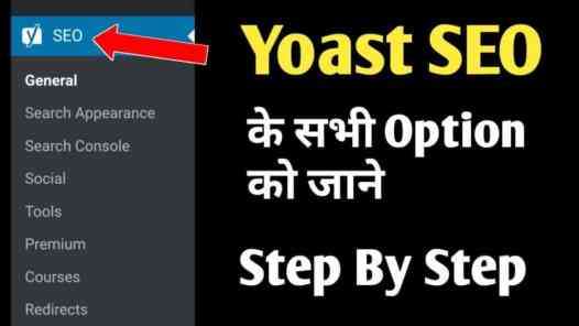 Yoast Seo Plugin setup (step by step)