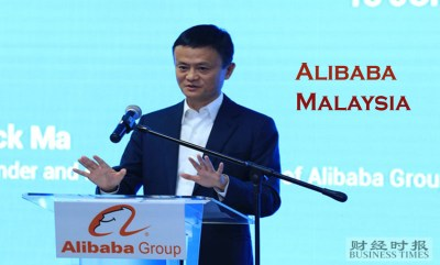 Alibaba Malaysia - Alibaba Account - Alibaba Log In
