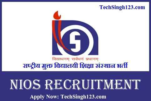 NIOS Recruitment NIOS Notification यूपी शिक्षक भर्ती UP Shikshak Bharti