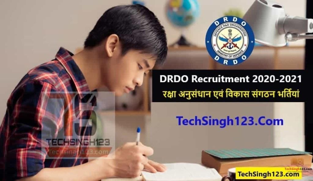 DRDO Recruitment डीआरडीओ भर्ती