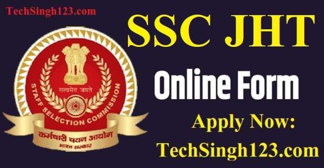 SSC JHT Recruitment SSC जूनियर हिंदी अनुवादक भर्ती SSC JHT Bharti