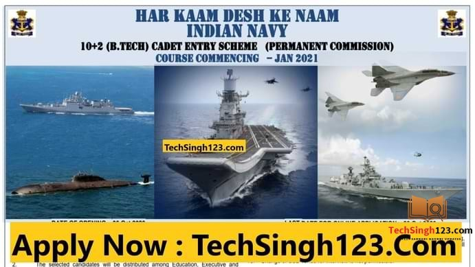 Indian Navy Recruitment 2020 भारतीय नौसेना भर्ती