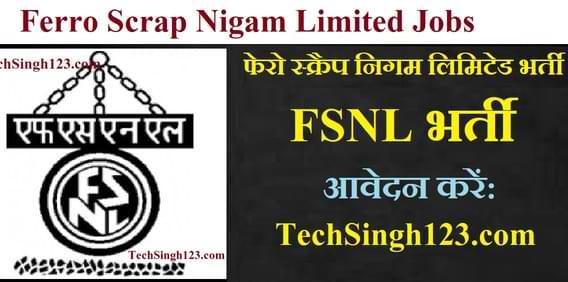 FSNL Recruitment FSNL भर्ती फेरो स्क्रैप निगम लिमिटेड भर्ती