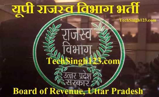 UPSSSC Recruitment UP Rajaswa Vibhag Bharti यूपी राजस्व विभाग भर्ती