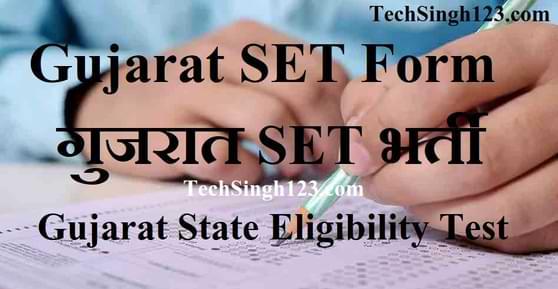 Gujarat SET Recruitment गुजरात SET भर्ती Gujarat Set Exam
