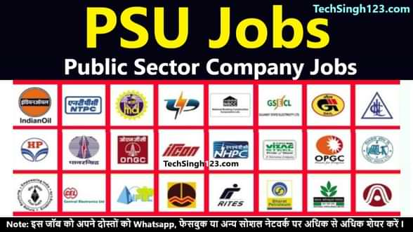 PSU Jobs Public Sector Company Jobs PSU Recruitment
