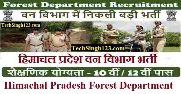 Forest Department Recruitment वन रक्षक भर्ती HP वन विभाग भर्ती