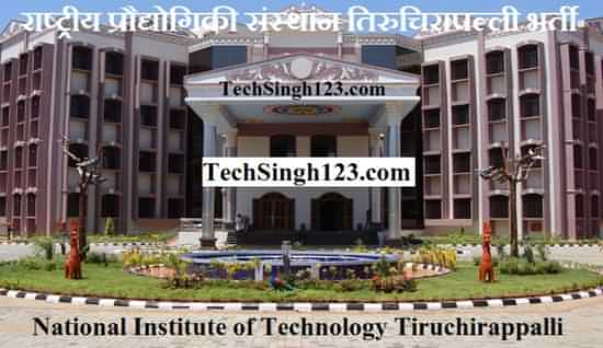 NIT Trichy Recruitment National Institute of Technology Tiruchirappalli Recruitment